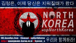 130621-opnorthkorea