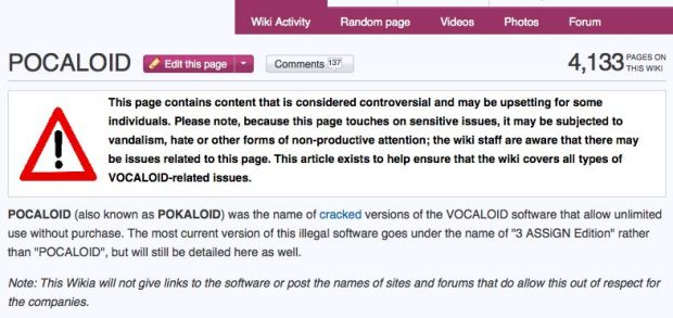 Pocaloid Disclaimer Source: http://vocaloid.wikia.com/wiki/POCALOID