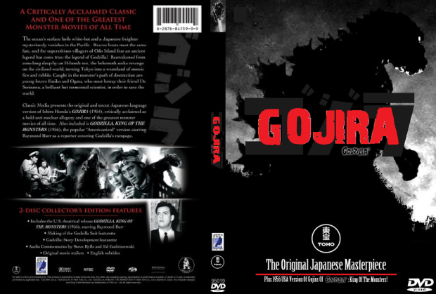 Japanese Masterpiece: Even DVD covers are made by fans. This one, by GojiraFan1954 really caught the eye. (GojiraFan1954)