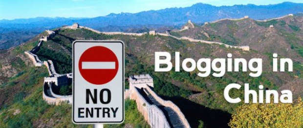 A big list of blog websites that work and haven't been blocked in mainland China. Find best web hosting for China.