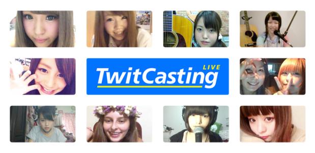 TwitcastingTop