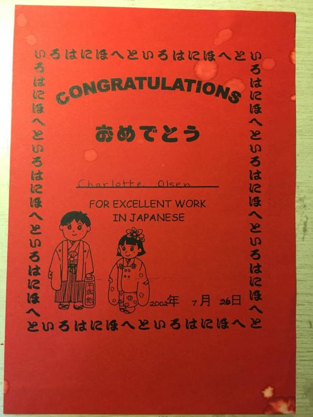 japanese-certificate