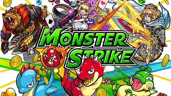 monster-strike-3ds-game-ann