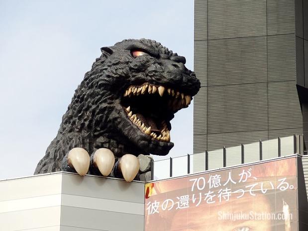 29-Gracery_Hotel_Shinjuku2
