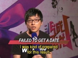 If-you-are-the-one-Chinese-dating-show-15