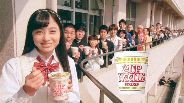 img_Kanna_Hashimoto_Noodles