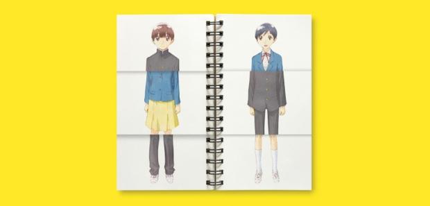 japan_transgenderism_def