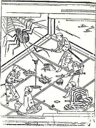 tonoigusa-hyakumonogatari-spider.png